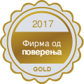 medal rs gold 2017